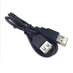 TVbeugelkopen.be - usb extension cable 1.5m